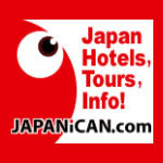 Book Nozawa Onsen Hotels via Japanican - a trusted partner of JTB