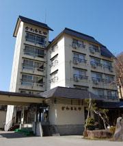 Kawamotoya Ryokan in Nozawa Onsen