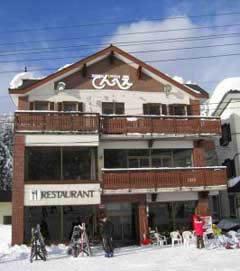 Nozawa Onsen Pension - lodge denbee