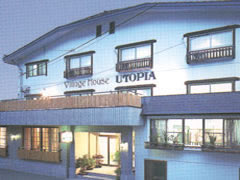 nozawa-onsen-utopia.en-gb