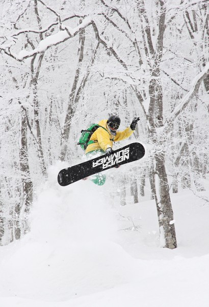 Nozawa Onsen Snow Report 13 March 2015 - Powder displacement on the cards