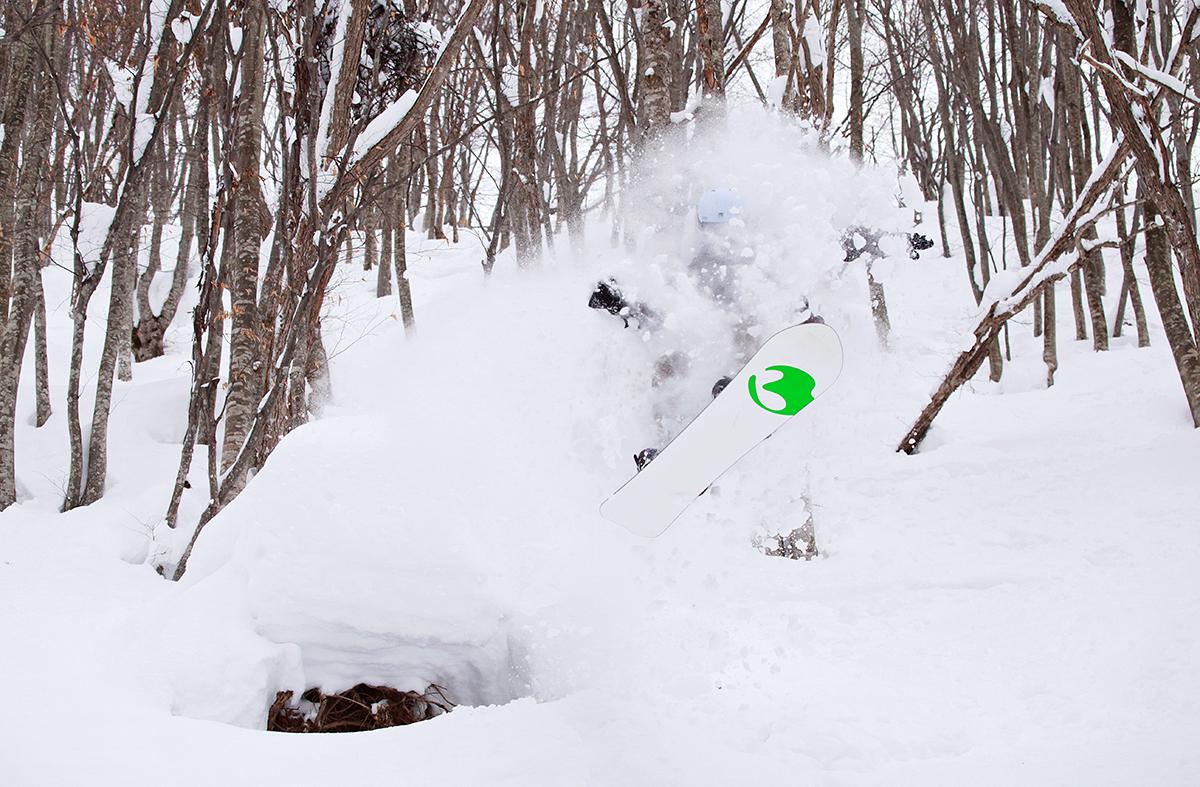 Nozawa Onsen Snow Report 22 January 2014