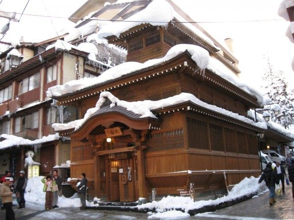 Nozawa Onsen Guide - Oyu