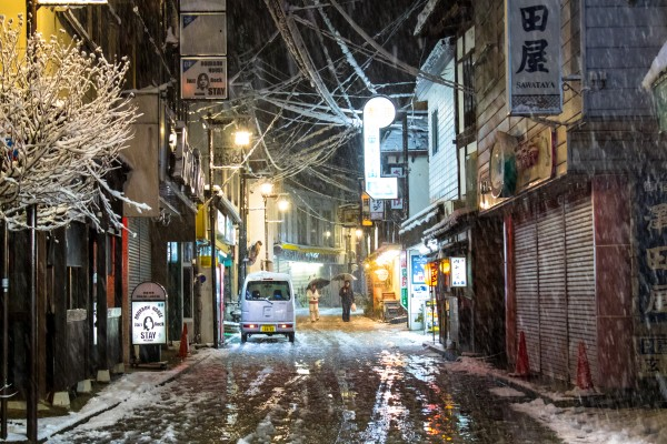 Nowaza Onsen Snow Report 18 December 2015