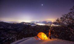Nozawa Snow Report 31 January 2017