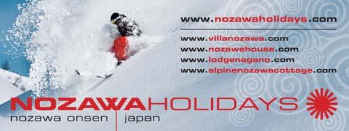 Nozawa Holidays - Accommodation in Nozawa Onsen