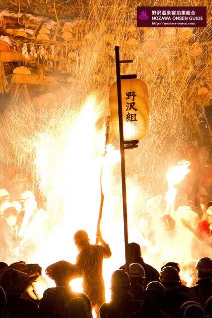 Nozawa fire festival6