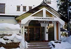 nozawa-onsen-lodge-matsuya