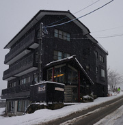 The Ridge Apartments. Self Contained accommodation in Nozawa Onsen