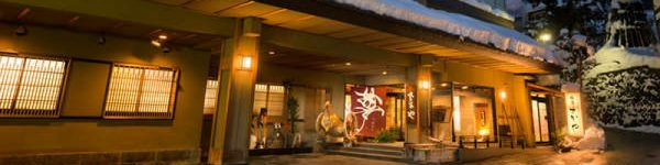 Nozawa Onsen Ryokan and traditional Inns