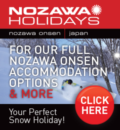 Ski rental, Tours, Hotels and Accommodation in Nozawa Onsen