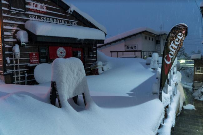 Nozawa Onsen Snow Report 21st January 2019