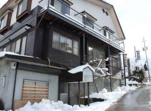 Nozawa Furusato Ski Lodge