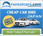 Hire car in Nozawa Onsen