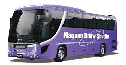 Nagano Airport shuttle